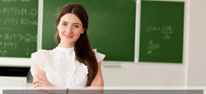 Конкурс «Учитель года» в 2021 году
