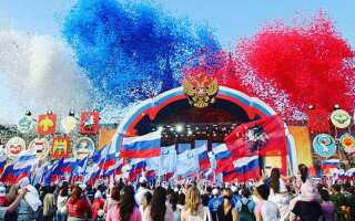 Государственные праздники в 2021 году в России