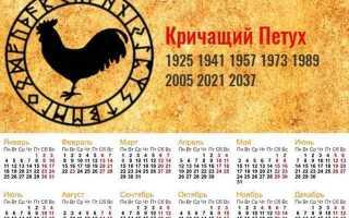 2021 год какого животного по славянскому календарю