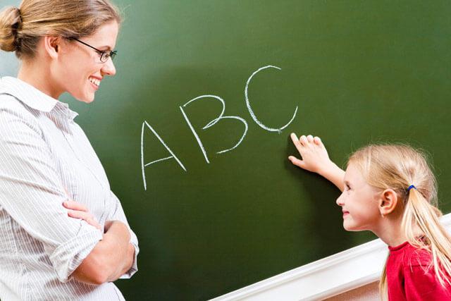 Второй иностранный язык в школе в 2020-2021 году1