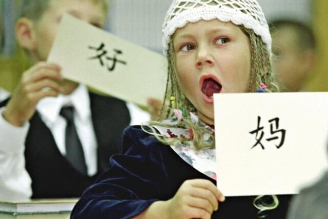 Второй иностранный язык в школе в 2020-2021 году3
