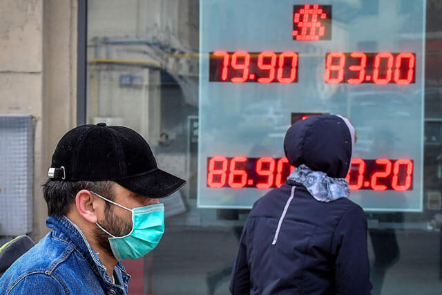 Обвал рубля в 2021 году: последние новости1