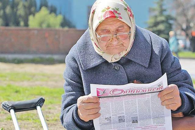 Социальная пенсия в 2021 году: индексация, размеры2