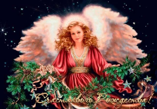 Открытки с Рождеством 2021: лучшие картинки-поздравления12