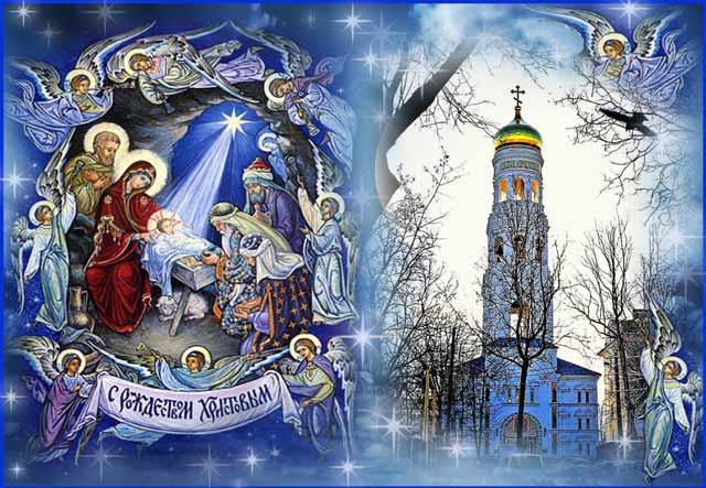 Открытки с Рождеством 2021: лучшие картинки-поздравления17