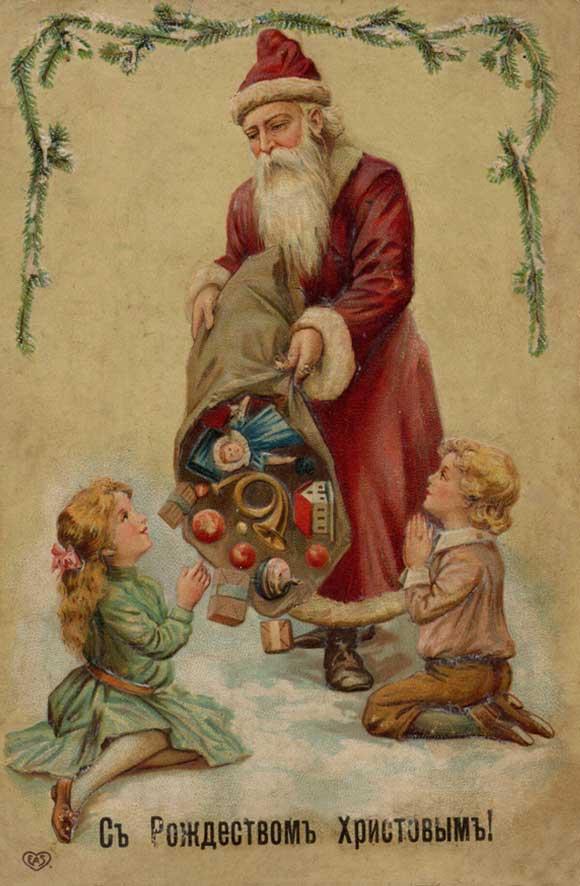 Открытки с Рождеством 2021: лучшие картинки-поздравления45