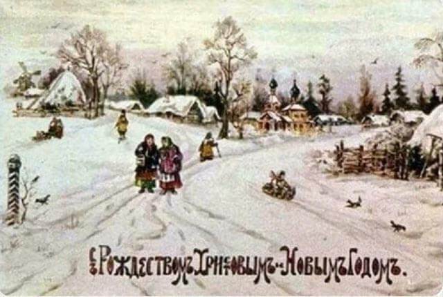 Открытки с Рождеством 2021: лучшие картинки-поздравления43