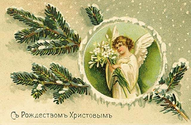 Открытки с Рождеством 2021: лучшие картинки-поздравления50