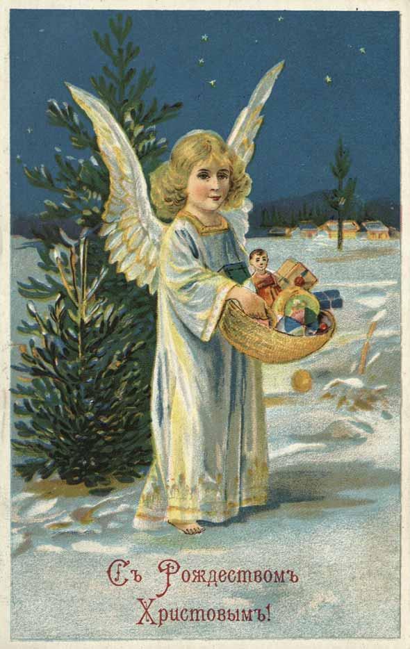 Открытки с Рождеством 2021: лучшие картинки-поздравления51