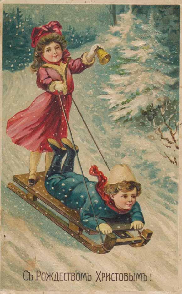 Открытки с Рождеством 2021: лучшие картинки-поздравления44