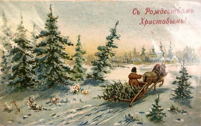 Открытки с Рождеством 2021: лучшие картинки-поздравления42