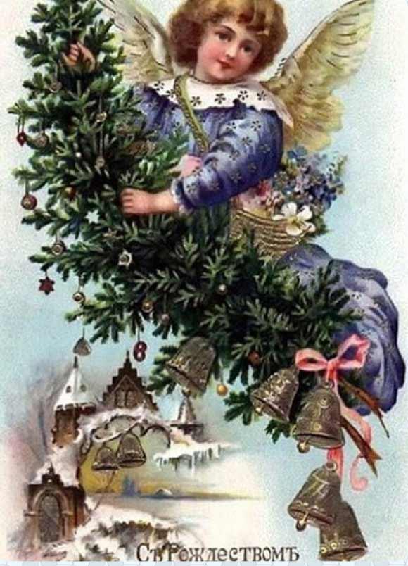 Открытки с Рождеством 2021: лучшие картинки-поздравления46