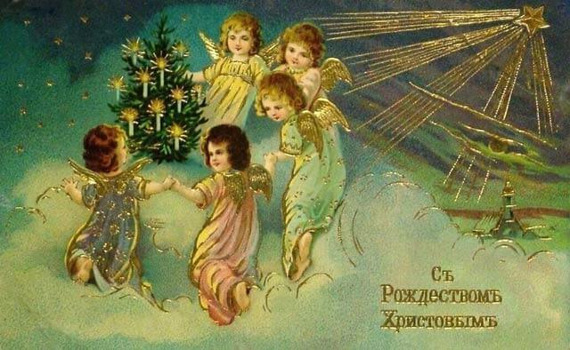 Открытки с Рождеством 2021: лучшие картинки-поздравления47