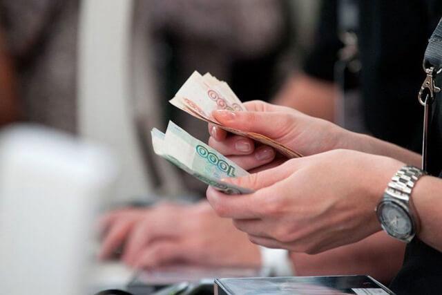 Кредитная амнистия 2021: будет ли, последние новости2
