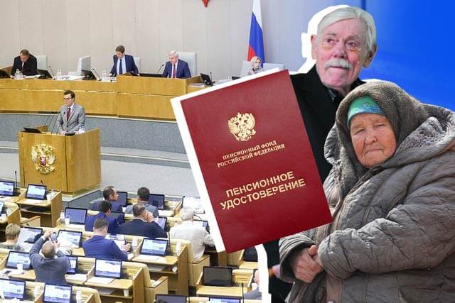 Новые законы в России в 2021 году2