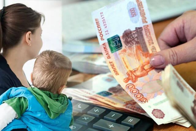 Выплата на детей от 3 до 7 лет в 2021 году3