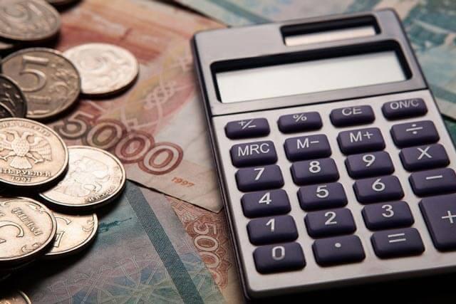 Земельный налог 2021 года для физических лиц: ставка, сроки2