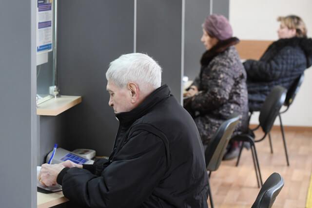 Минимальный размер пенсии в 2021 году в России2