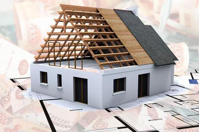Ипотека «Молодая семья» 2021: условия госпрограммы3