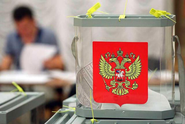 Выборы в России в 2021 году: какие будут и когда2