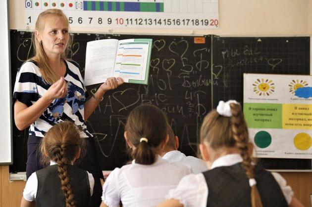 Программа Земский учитель в 2021 году2
